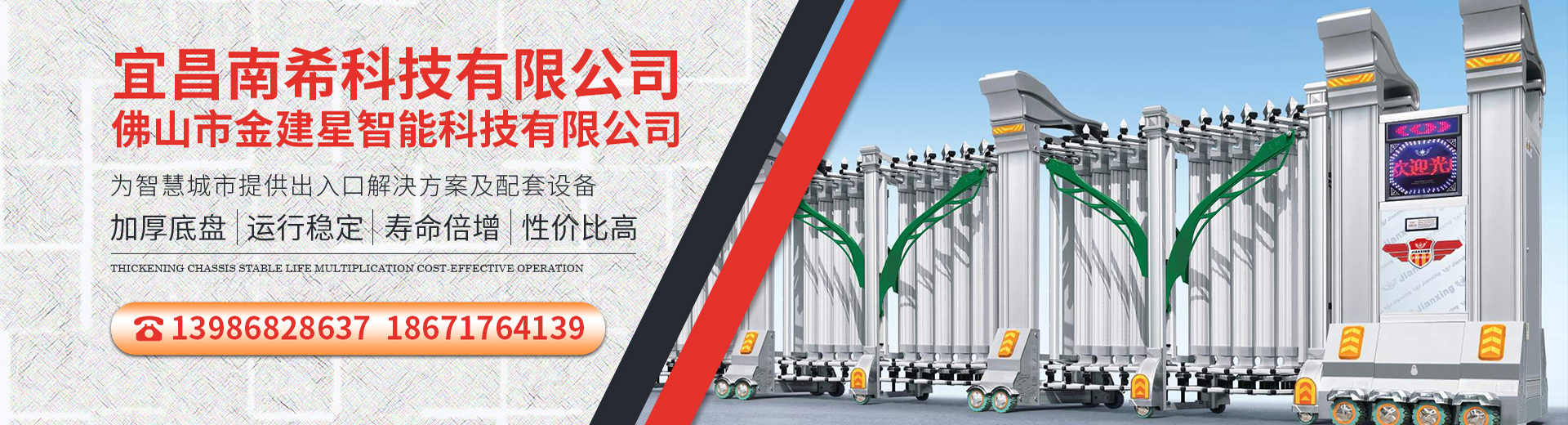 宜昌停车场管理系统