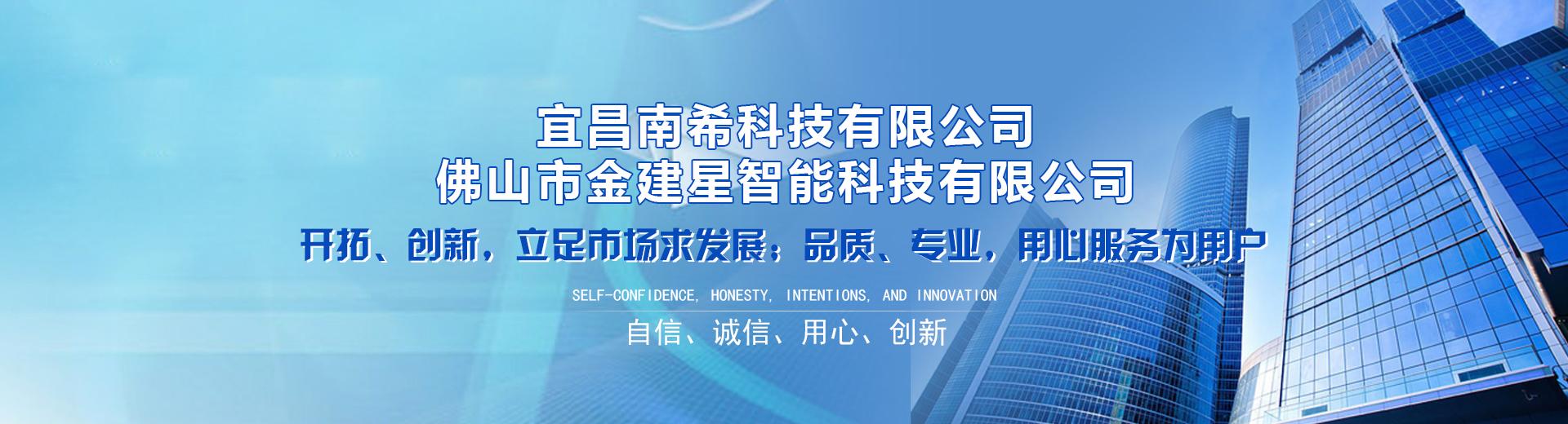 宜昌停车场系统服务公司