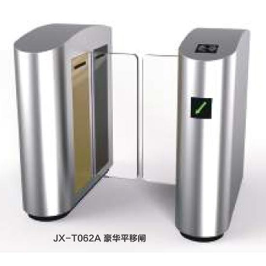 JX-T062A豪华平移闸