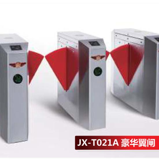 JX-T021A豪华翼闸