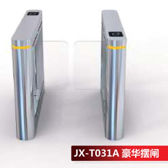 JX-T031A豪华摆闸