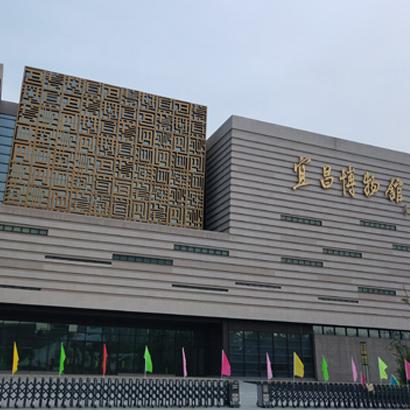 宜昌市博物馆案例
